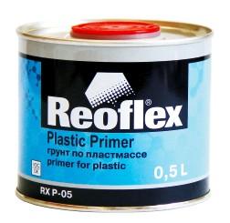 Грунт REOFLEX по пластику, прозрачный 0,5л