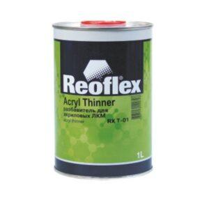 Разбавители для акриловых ЛКМ Acryl Thinners RX T-01